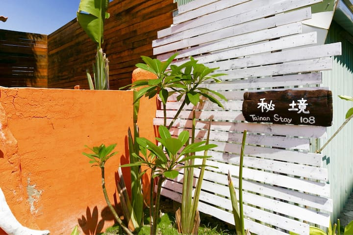 """Tainan Stay 108"" Whole Flat with Garden 6-12ppl"