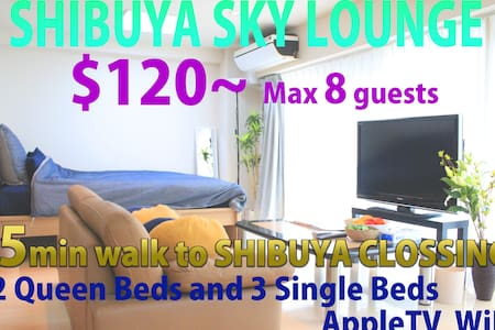 BEST STAY in SHIBUYA/CENTRAL/LUXURY - Apartment