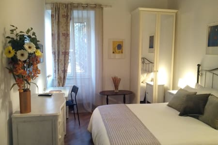 BENEDETTA B&B  TRASTEVERE - Roma - Bed & Breakfast