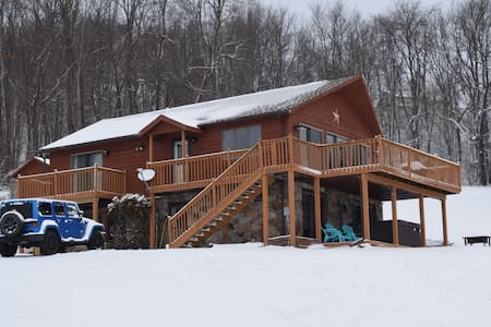 Newly listed! Cozy Chalet. Amazing Lake/Mtn Views!