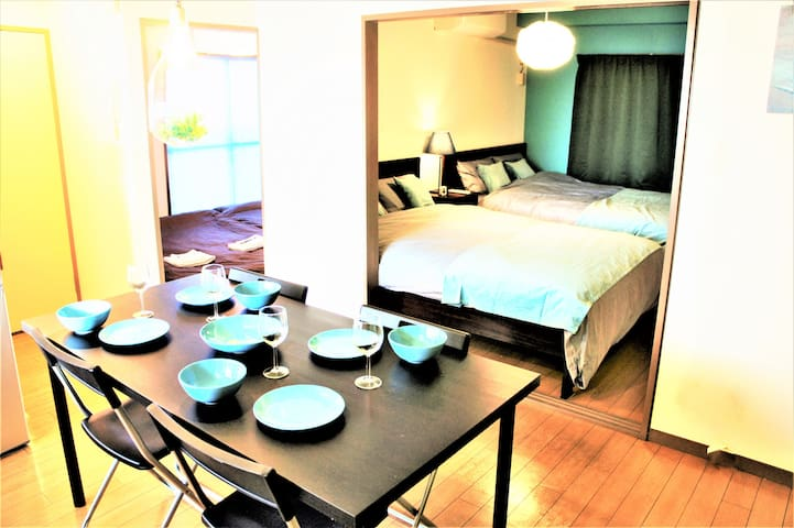 Great Place&Access@Ikebukuro 池袋&5mins MAX10PP+WIFI - Itabashi - Apartment