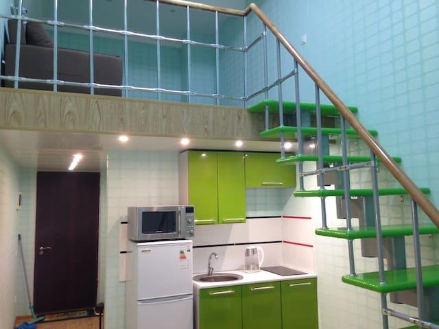 Starting House Apartment - Moskva - Byt se službami (podobně jako v hotelu)