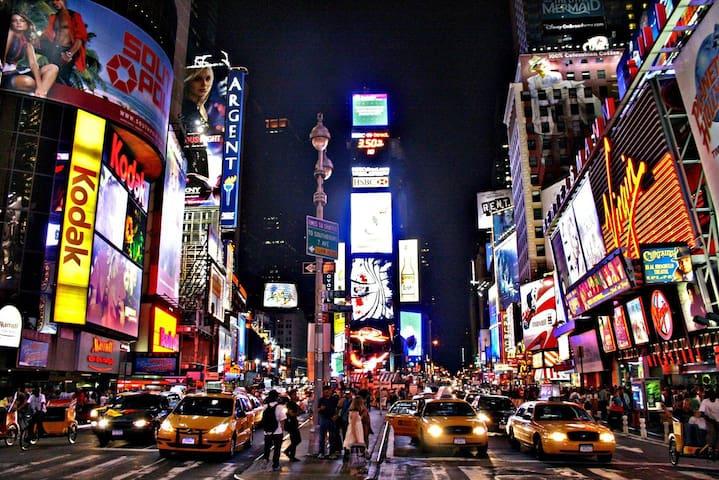 Quiet Times Square Apartment