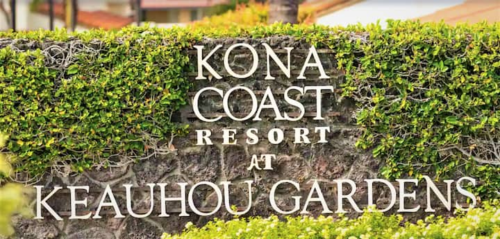 HI- Kona Coast Resort One Bedroom Condo Capacity 4