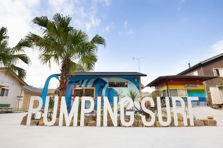 4beds GuestHouse PumpingSurf! 5min walk to beach!