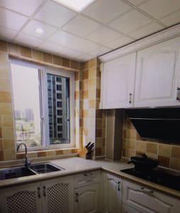 Intelligent bedrooms - 伯阿迪拉(蒙特) - อพาร์ทเมนท์