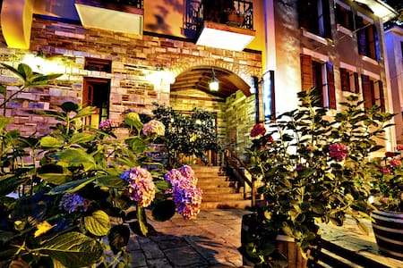 Hotel Pelias - Portaria - Bed & Breakfast