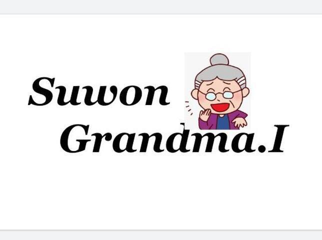 Suwon Grandma1