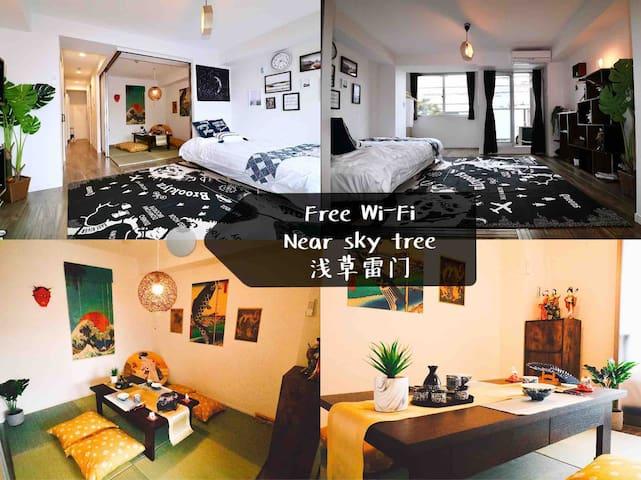 Tokyo Garden House Hotel!Room201带和风茶室 总面积40平 机场直达
