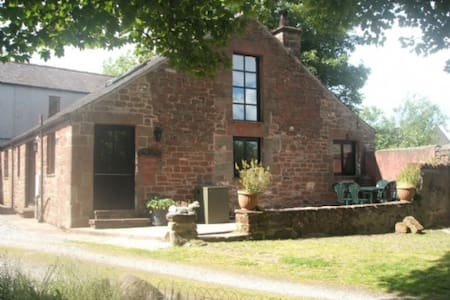 THE OLD BYRE, Sandford, Appleby, Eden Valley - Penrith  - 獨棟
