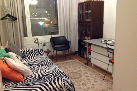 Private room in the city. Near the SkiStadium. - Lahti - Byt