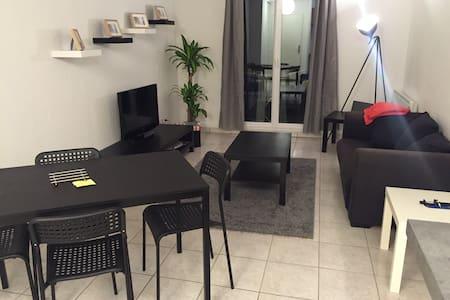 Beau T2 de 40 m2 avec balcon - Clermont-Ferrand - 公寓
