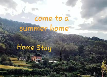 MARZHI VILLAGE HOMESTAY , PUNAKHA & Tours