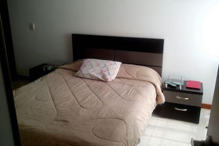 Habitación privada muy acogedora - 波哥大(Bogotá)