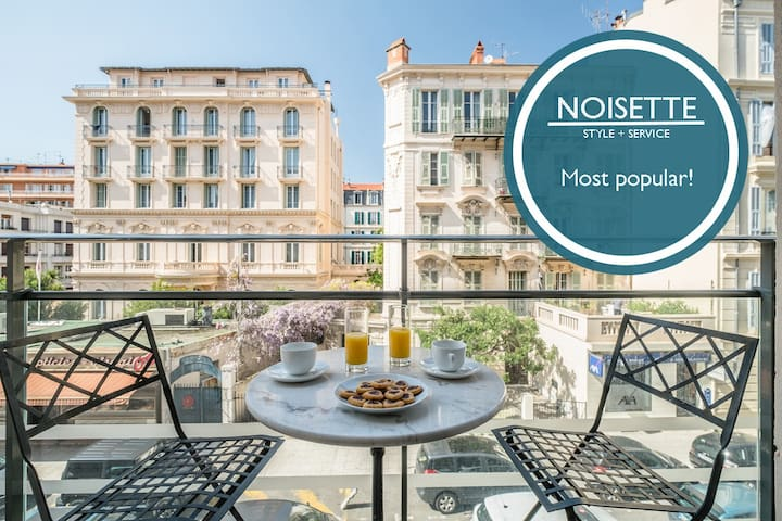 NEW - NOISETTE - A rare find indeed
