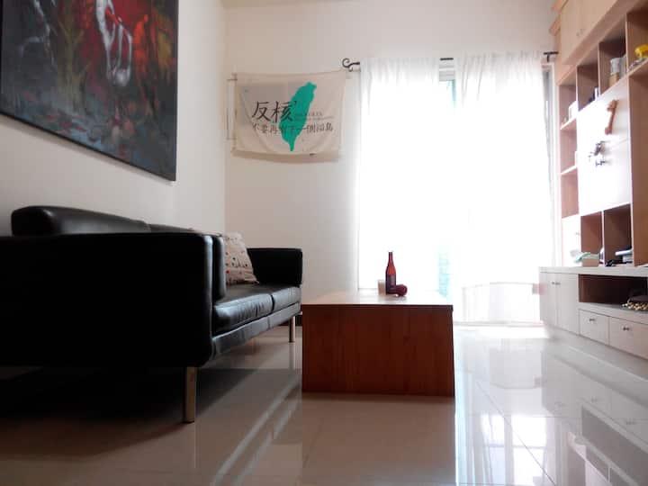 淡水沙崙度假陽光大樓公寓, Tamsui sunny comfortable apartment