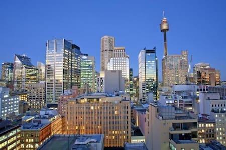 Sydney CBD Private room - Sydney