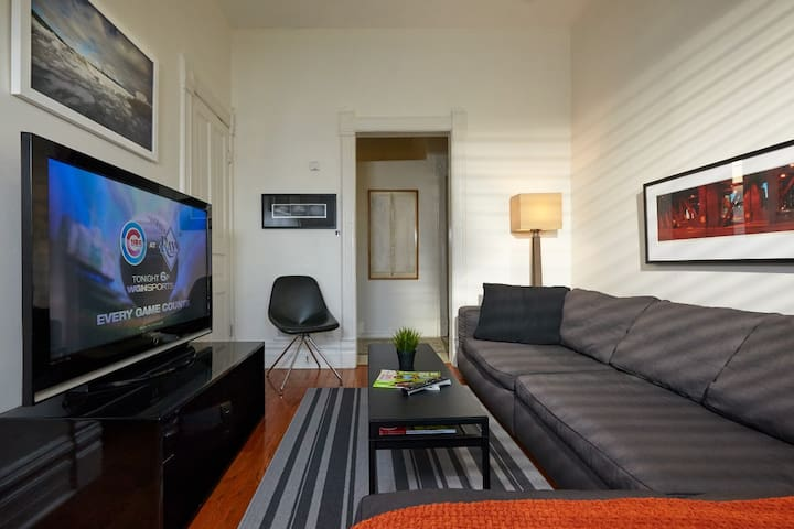 Quaint Two Bedroom in the WOW District