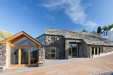 The Great Barn - Ullswater, The Lake District - Haus