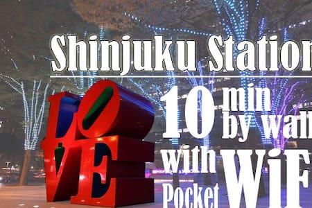 Yoyogi ◆ Shinjuku&Shibuya ◆CozyHome - Shibuya-ku - Daire