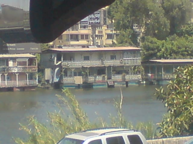 House boat on the Nile (entire apartment) - Cairo Governorate - Appartement