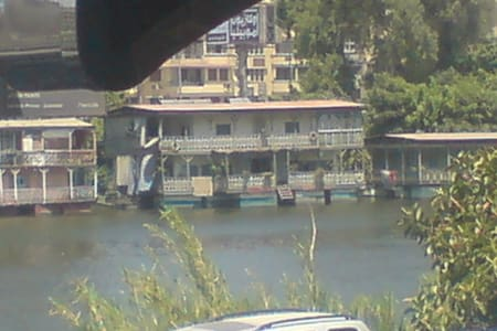House boat on the Nile (entire apartment)