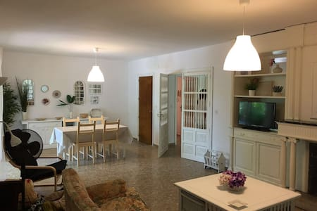 BEAUTIFUL AND RELAXING VILLA IN SEVILLE. - Alcalá de Guadaíra - 別荘