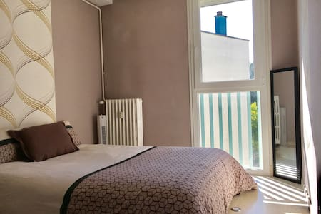 Chambre dans un app haut-standing - Saint-Étienne - Apartment