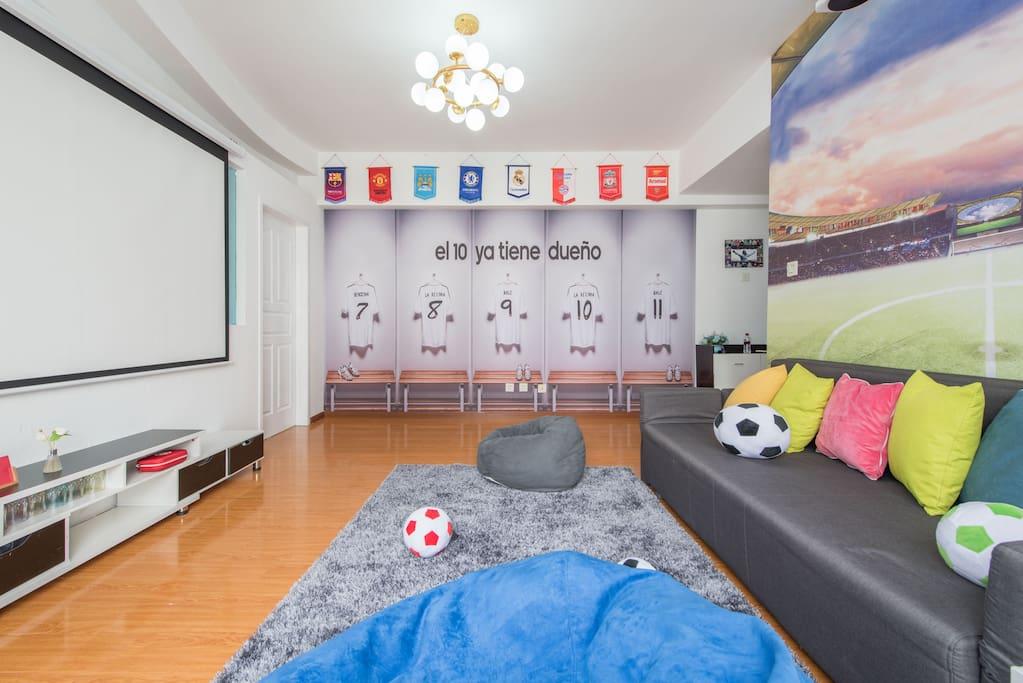 足球趣味客厅