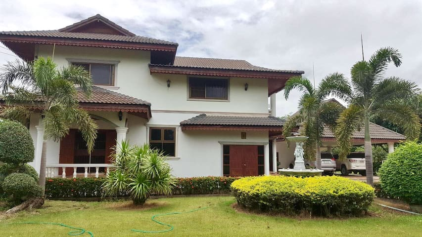 Vareerat House