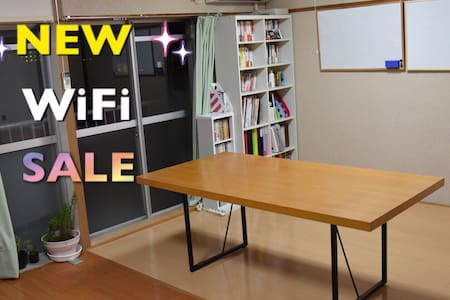 【Sale】2LDK/WiFi/2min Sta.bus/AW/ - 福井市 - Lägenhet