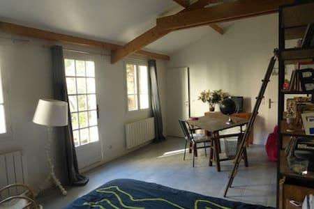 Idéal Cadre en déplacement,Studio 7' de St lazare - Bois-Colombes - Hus