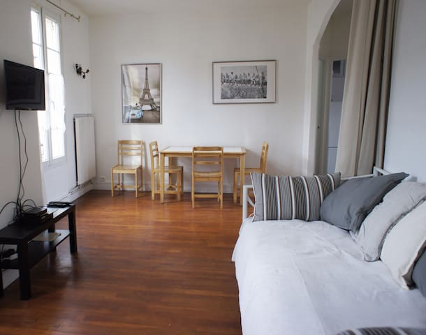 Paris in 15min - Flat  2/3 rooms for 4 persons. - Aulnay-sous-Bois - Apartament