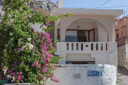 Casa di Anemos - House