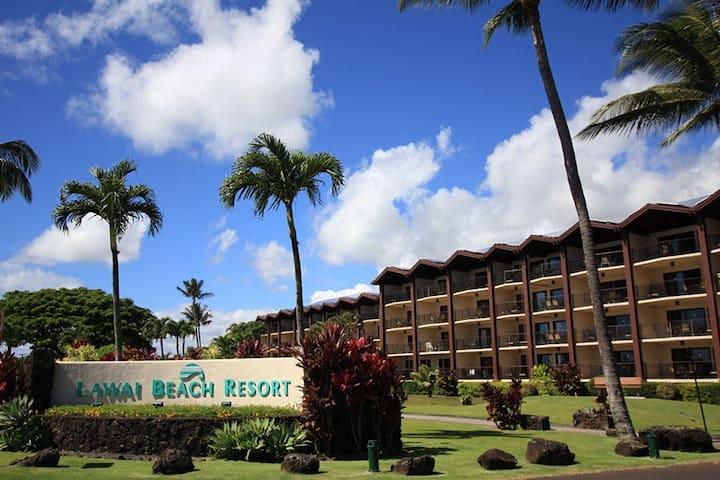 Lawai Beach Resort Poipu Beach