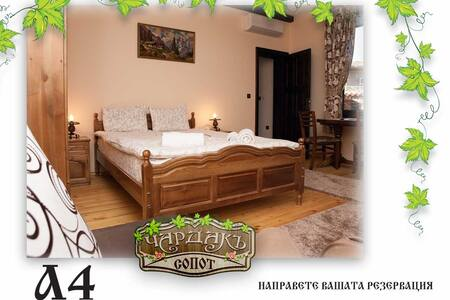 Guest room A4 - Guest House Chardaka Sopot