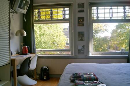 Affordable room in Center Utrecht - Utrecht - Wohnung