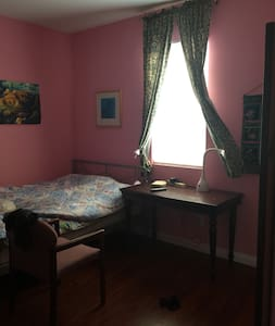Nice room for rent - Montclair