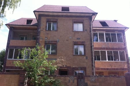 10 квартир в одном доме - Appartement