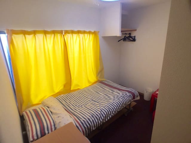 Single room Easy to Namba/USJ 2 - Ōsaka-shi - House