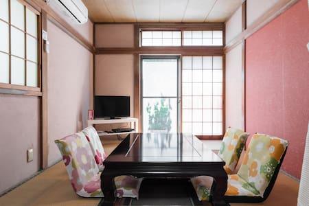 Shared House Yokohama Internship Business Trip