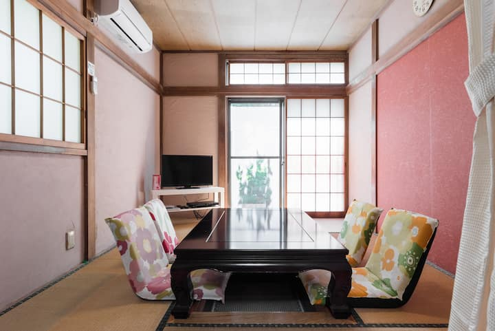 Shared House|Yokohama|Internship|Business Trip