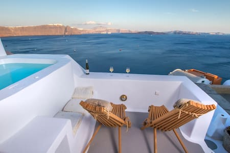 Hector Luxury Cave - Oia - Grotte