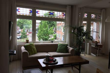 Great apartment near Centre of Rotterdam - 鹿特丹 - 公寓