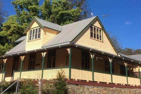 Farmhouse loft self-contained near Nimbin/Lismore - Loft