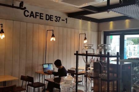 CAFE DE 37-1 2ND FLOOR