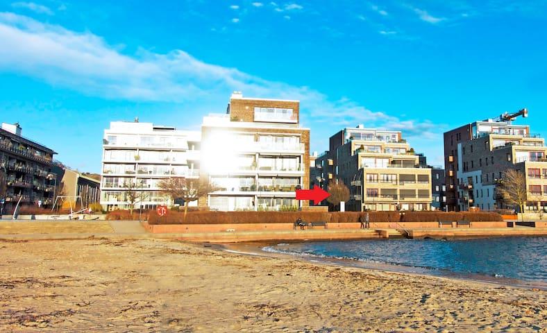Flott leilighet leies ut Palmesus 2020