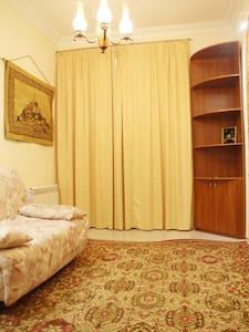 Квартира на улице Юрия Савченко - Dnipropetrovs'k - Lägenhet