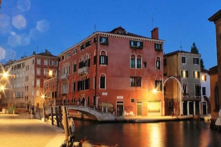 STYLISH INNER-CITY STUDIO-air con - Venezia - Loft