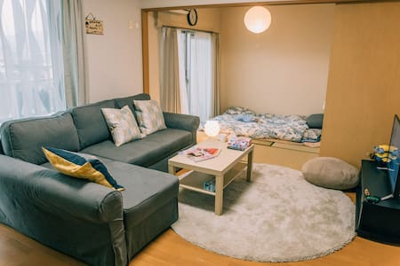 Bus station 1minute-walk+Wifi sweet room - Hakata-ku, Fukuoka-shi